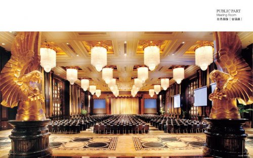 Cheap-Conference-Room-Tables-and-Chairs-Set-Furniture