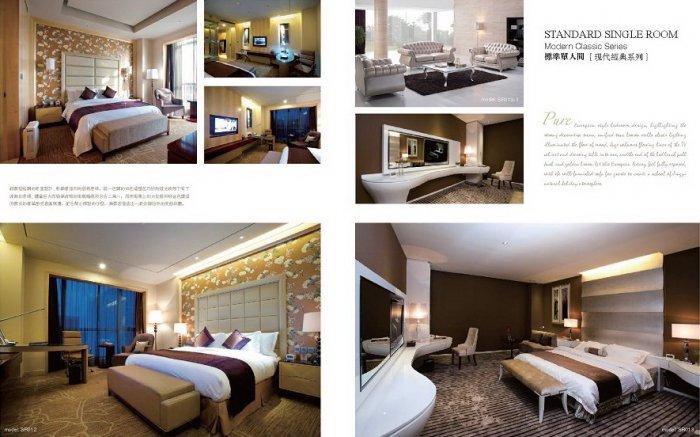 China-Hotel-King-Size-Double-Bedroom-Upholstered-Furniture-Set