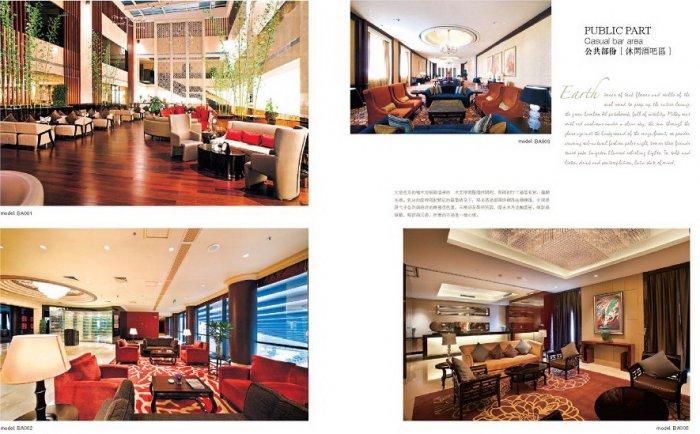 Hotel-Bar-Dining-Room-Furniture-Sets