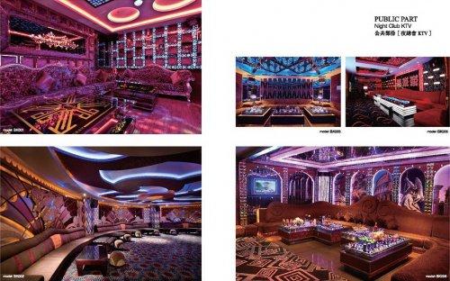 KTV-Karaoke-Room-Lounge-Sofa-and-Table-Set