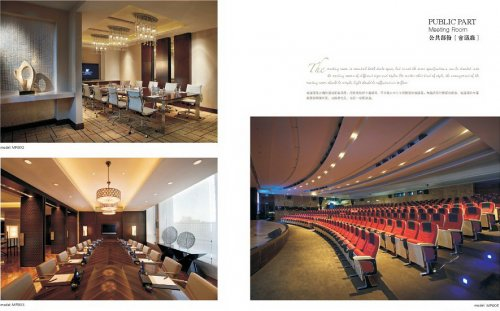 Modern-Hotel-Conference-Room-Furniture-from-China-Supplier