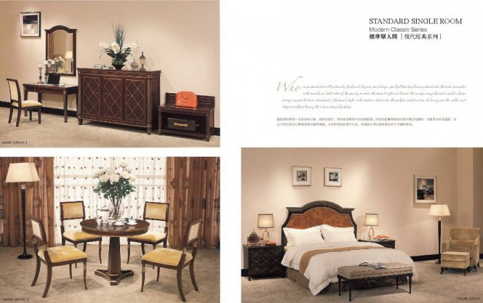 Traditional-Wood-Hotel-Queen-Room-Bed-and-Dining-Set