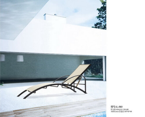 Affordable-Outdoor-Wicker-Recliners-from-China-Manufacturer